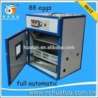 CE marked 88 egg incubator VA-880 fighting cock eggs automatic incubator
