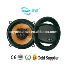 KY-507 Car Inner 5'' Stereo Iron Mid Speaker