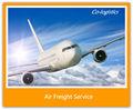 الهواء سريعة ورخيصة ملاحة إلى أوهايو دايتون الولايات المتحدة من نينغبو الصين---------------- يوركر( سكايب: colsales07)