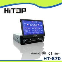 7 inch 2 din car navigation amp multimedia system