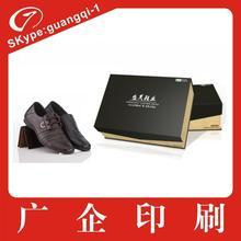 OEM plastic jewellery box delicate manufactuer quality assurance