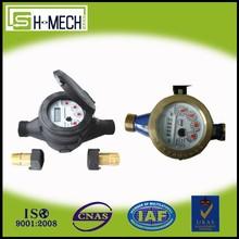 DN15~DN50 multi-jet water meter types, digital magnet stop water meter