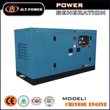 36kw/45kva Diesel Generator Electric Power Generator Prices