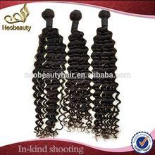 Neobeauty malaysian curly hair weave uk