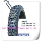 motorcycle tires 110/90-16 /130/90-15 tire
