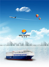 cargo ship agent in China offer the best ocean freight and service from all Chinese ports to world wide