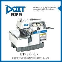 DT737F-BK Three thread back latching seaming overlock siruba garment cloth sewing machine