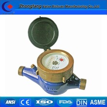 Made in China Cast Iron Multi Flow Kent Water Meters