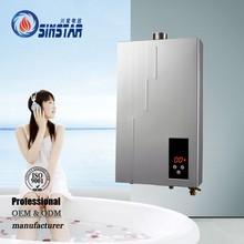 Vente chaude propane gaz chauffe - eau 10L JSQP20-GH71