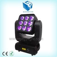 Newest design 9 pcs 12w mini led matrix moving head light