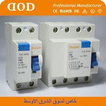MCB mini circuit breaker MCCB RCCB earth leakage circuit breaker mcb mccb circuit breaker rccb earth leakage 200a 1p 2p