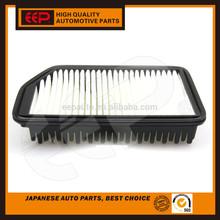 Hyundai Air Filter 28113-A5800 Auto Air Filter Hyundai Auto Parts