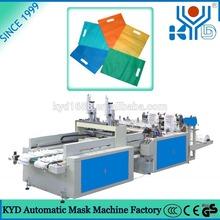 non woven bag making machine price and Fruit bag making machine in china