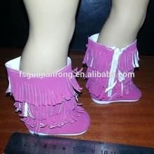 "Korean VIP customer 12"" Doll Boots"