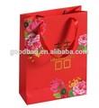 Laminado bolsa de papel de regalo de bodas de papel bolsa de papeles de la pared mj-kotp256 guangzhou