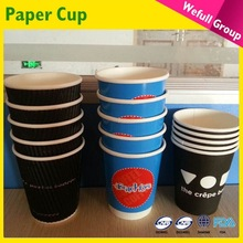 LOGO Printed Hot Drink 8oz 12oz 16oz Coffee Paper Cup Disposable Paper Cup
