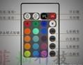 الملونة 24-key وحة تحكم الأشعة تحت الحمراء