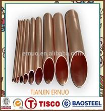 seamless copper pipe