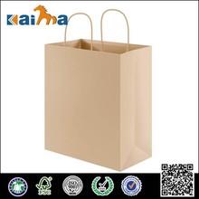 AAA Grade folding box board as high quality shopping paper bag