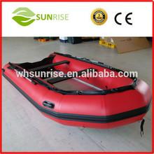 PVC 420 Pontoon Boat Inflatable