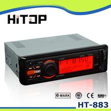 high power car audio
