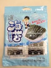 Seasame seasoned seaweed