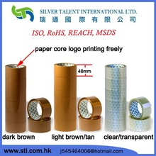 strong adhesive bopp packing tape, polythene packing tape with logo printing