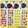 VS001810,3d die cut pvc stickers,smiley face sticker