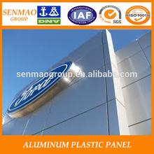 ANLI PLASTIC aluminum composite decorative exterior wall panels