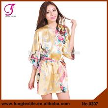 0207 Short Cute Women'S Sleepwear For Summer