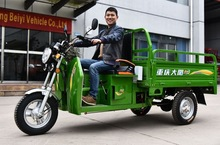 2015 New Mode Tricycle with CCC 150cc electric car with eec certification with cheap price