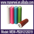 High Efficiency 5V/1A 2600mAh Portable Mobile Power Bank for iphone 6 power pack
