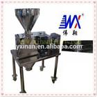 high efficient model GFSJ crusher /low power pharmaceutical mill