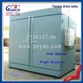 Industrial de alimentos de la máquina deshidratadora/secador de bandeja de secado de pescado horno/algas horno de secado