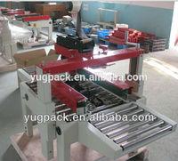 Middle carton sealing machine YFJ-5050--