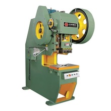 J21S WORLD brand deep throat punch machine