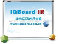 infrared white board with marker and standard size