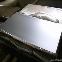 stainless steel sheet price list