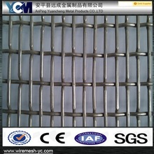 brc decorative crimped wire mesh for cabinets