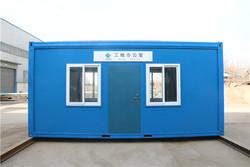 People pleasing manufacture prefabricated People pleasing manufacture prefabricated flat deck container