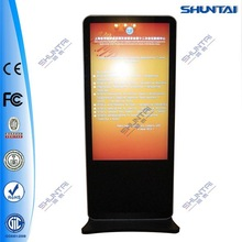 65inch free standing advertising digital music kiosk