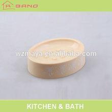 2015 Fashion design bath / bathroom accessory set