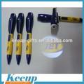 القلم صورة شعار الإسقاط للترقية