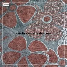 Jacquard furniture fabric China Supplier