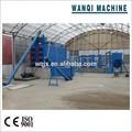 zhengzhou wanqi favorable al medio ambiente y de trabajo continuo de aserrín del horno de carbonización para carbón vegetal en polvo