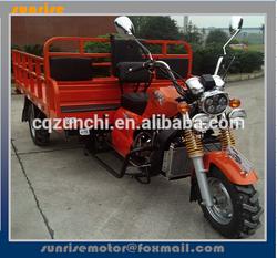 200cc motorcycle three wheel,three wheeler auto rickshaw,3 wheel cargo tricycle for sale