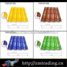popular europe style corrugated roof shingles