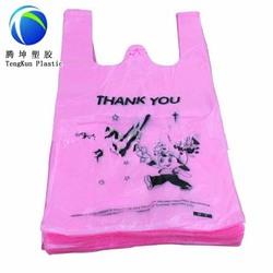 Tengkun high quality cheap custom plastic online bag shopping