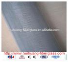 18x16mm fiberglass insect screen 115g/m2 (popular size)