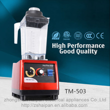 with CE best selling in EU industrial 2.5hp high quality commercial blender